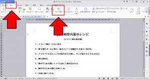 01_blog_0823