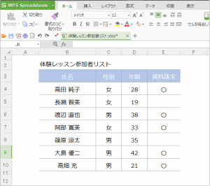 02_blog_0818