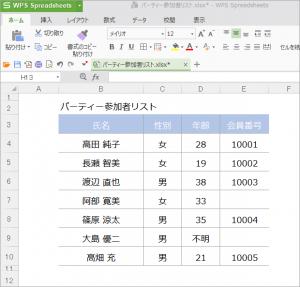 02_blog_0825