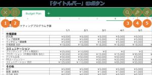 02_blog_1031_3