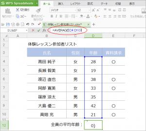 03_blog_0818