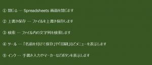 03_blog_1031