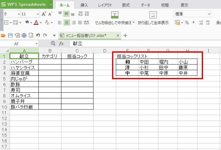 04_blog_0619