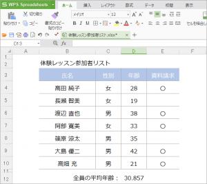 04_blog_0818