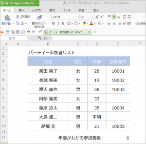 04_blog_0825