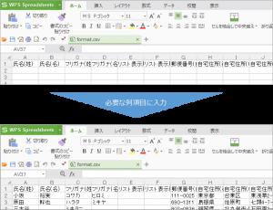 05_blog_1208_2