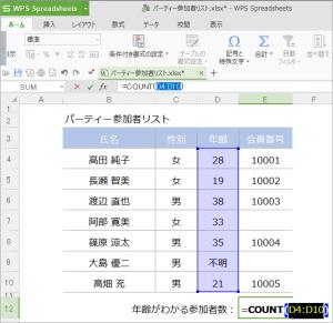 06_blog_0825