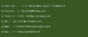 06_blog_1013