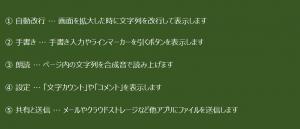 06_blog_1027