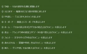06_blog_1031