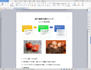 08_blog_0823