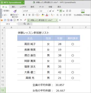 09_blog_0818