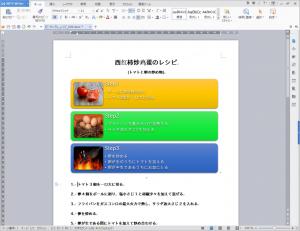 09_blog_0823