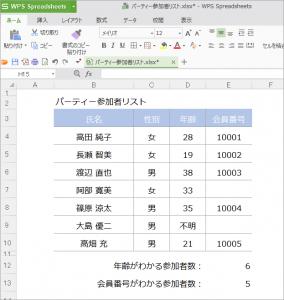 09_blog_0825