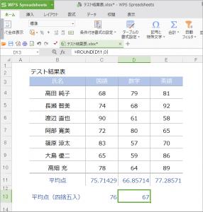 09_blog_0901