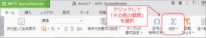10_blog_0818