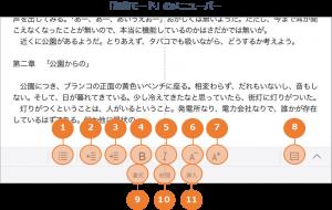 10_blog_1027
