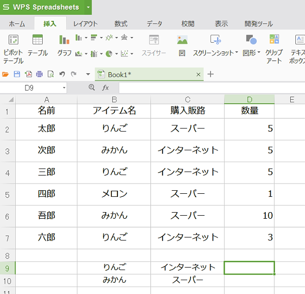 11_0725blog