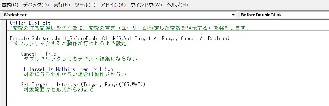 11_blog0714