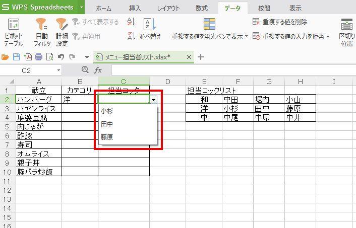 11_blog_0619
