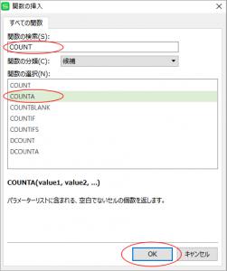 11_blog_0825