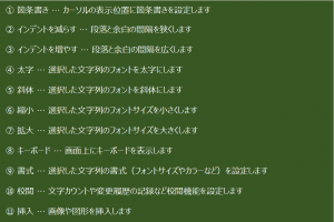11_blog_1027
