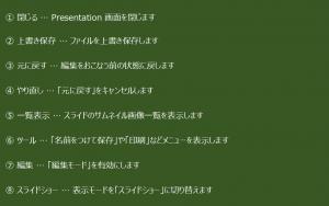 11_blog_1107