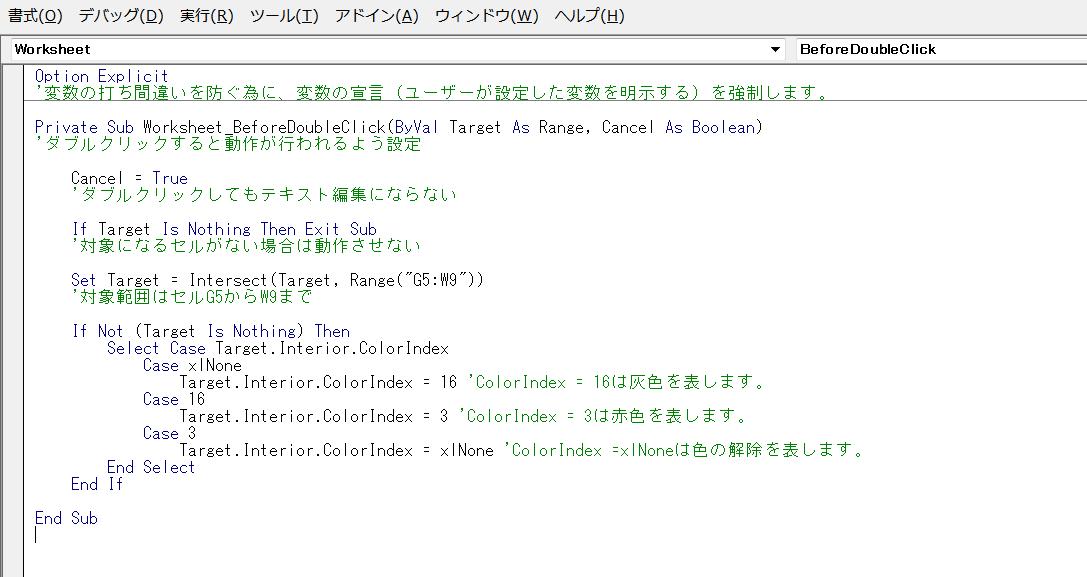 12_blog0714