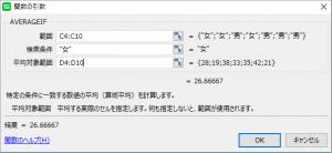 12_blog_0818