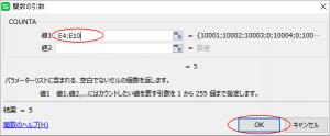 12_blog_0825