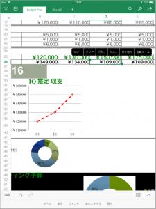 12_blog_1031