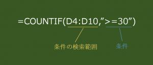 13_blog_0825_2