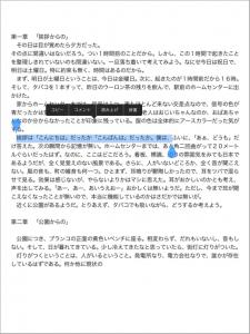 13_blog_1027