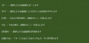 13_blog_1031