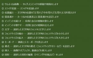 13_blog_1107