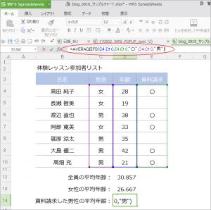 14_blog_0818_2