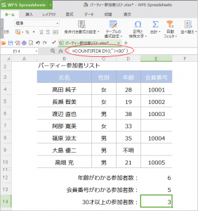 14_blog_0825_2