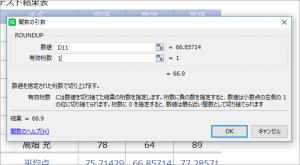 14_blog_0901