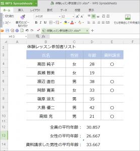 15_blog_0818