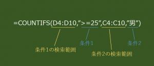 16_blog_0825