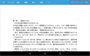 17_blog_0913_2