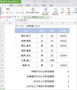18_blog_0825