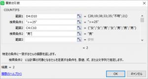 19_blog_0825