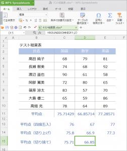 21_blog_0901