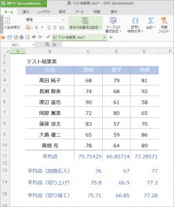 22_blog_0901