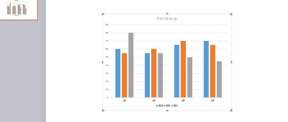 %e3%83%96%e3%83%ad%e3%82%b0%e7%94%a8%ef%bc%94