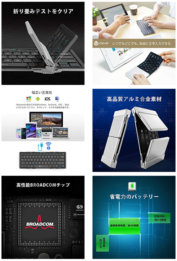iClever 折りたたみ式Bluetoothキーボード シルバー IC-BK03
