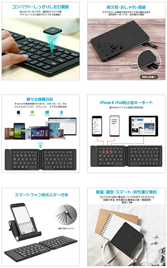 iClever 折りたたみ式Bluetoothキーボード ブラック IC-BK06Lite