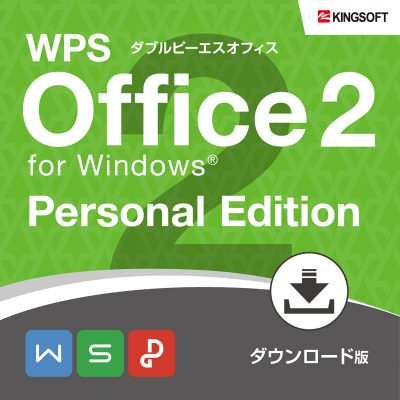 WPS Office 2 for Windows Personal Edition