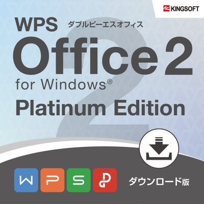 WPS Office 2 for Windows Platinum Edition